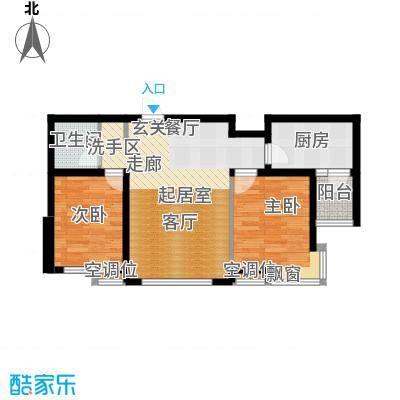 华荣泰时代COSMO80.78㎡3号楼02、07户型 建筑面积80.78㎡户型2室2厅1卫