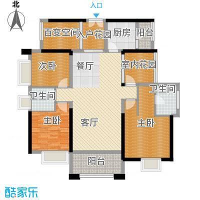 中信新城125.03㎡9栋户型3室2厅2卫