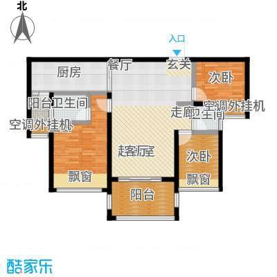 新怡豪门B户型3室2厅2卫1厨 94.33㎡户型3室2厅2卫