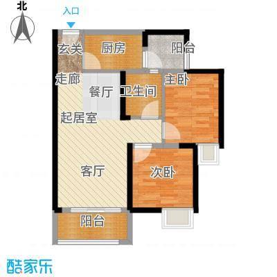 诚杰壹中心75.37㎡D3二房二厅一卫户型2室2厅1卫