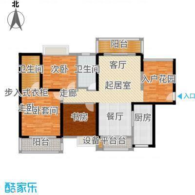 诚杰壹中心139.55㎡C1三房二厅二卫户型3室2厅2卫