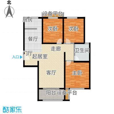依水现代城126.88㎡10号楼C户型 3室2厅1卫 126.88平户型3室2厅1卫