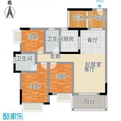 海锦御林苑112.64㎡B户型3室2厅2卫