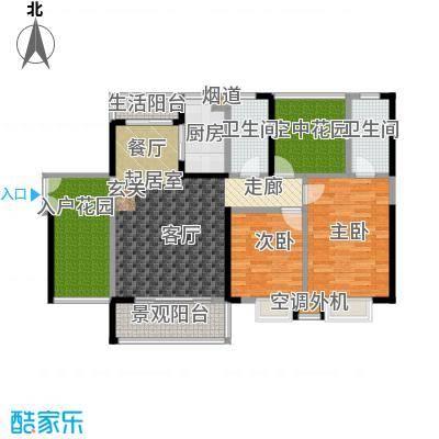 金汇上元111.00㎡A2户型111.2-111.32平米2+2房2厅2卫户型4室2厅2卫