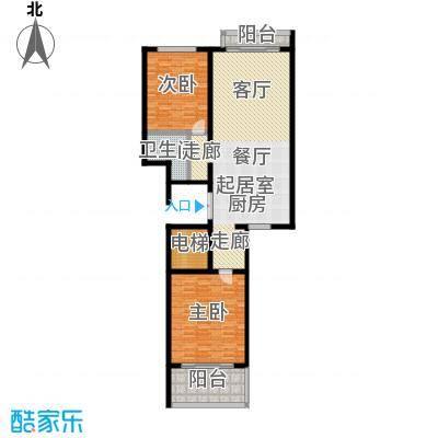 海信海景壹号133.00㎡C户型2室2厅1卫