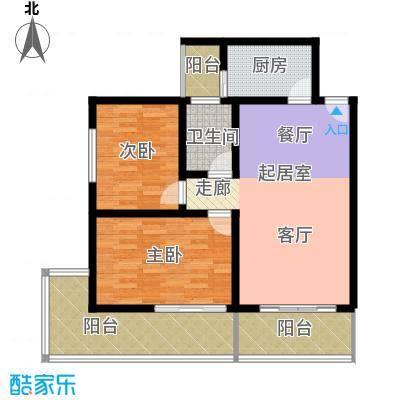 九龙苑100.92㎡B1-B3.B5.B6号楼两室两厅一卫户型