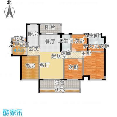 天玺湾137.00㎡137平米户型4室2厅2卫