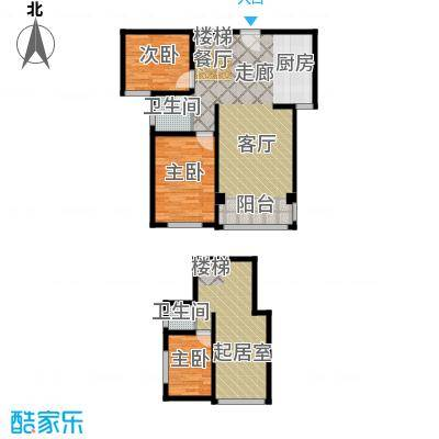 同科・汇丰国际92.00㎡同科汇丰国际B2顶层复式户型92―96户型2室2厅1卫