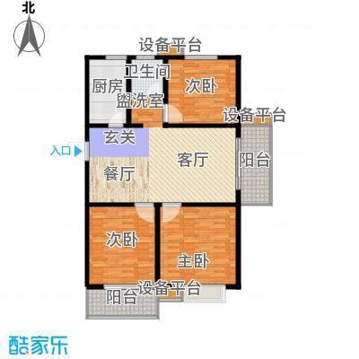 仕方国际120.94㎡仕方国际A户型三室两厅120.94㎡户型3室2厅1卫