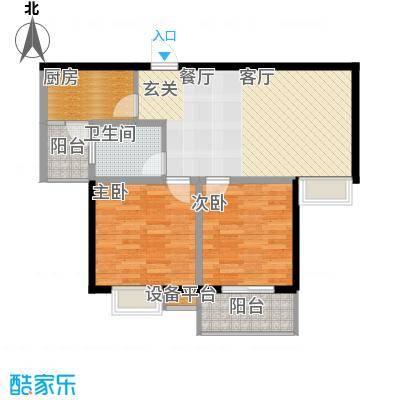 仕方国际88.59㎡仕方国际9#楼C户型2室1厅1卫1厨88.59㎡户型2室1厅1卫