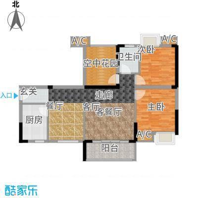 锦地繁花98.79㎡A2-2新户型2室2厅1卫1厨X