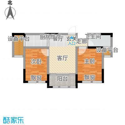 上海大公馆79.60㎡B户型舒展雅室户型2室2厅2卫