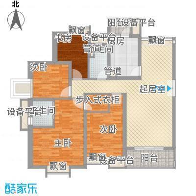昆城景苑143.00㎡143平方米四房两厅两卫户型4室2厅2卫