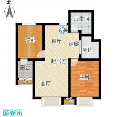 中环广场两室两厅一卫97.3平米户型2室2厅1QQ
