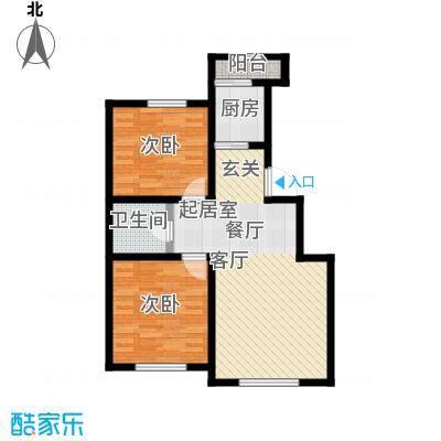 盛阳华苑94.00㎡C1户型94平米户型2室2厅1卫