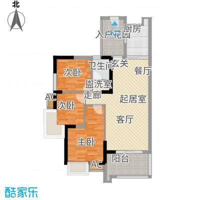卓越东部蔚蓝海岸91.31㎡F户型三房二厅一卫户型3室2厅1卫