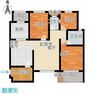 清渭公馆清渭公馆 3室2厅2卫 134.94户型3室2厅2卫