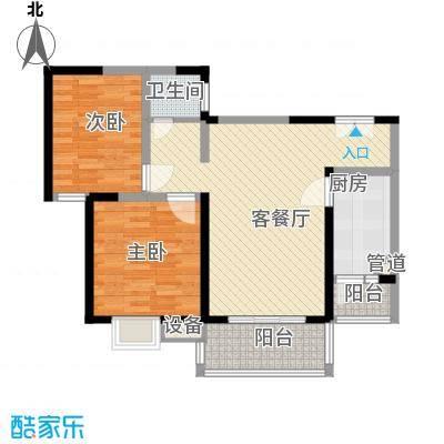 怡水花园94.39㎡两室两厅一卫 94.39平米户型2室2厅1卫