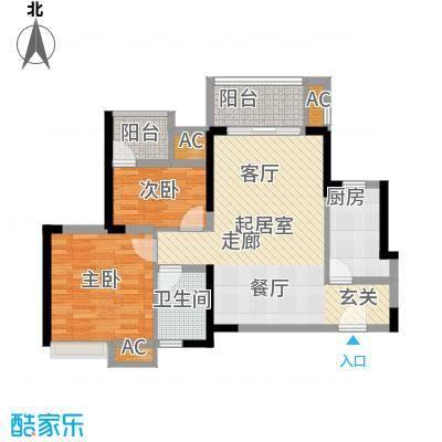 保利茉莉公馆76.00㎡两室两厅一卫 76平米户型2室2厅1卫