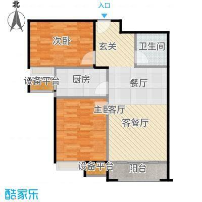 世纪学庭79.42㎡D3户型两室两厅一卫79.42平米户型2室2厅1卫