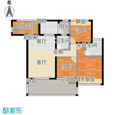 新怡豪门A户型-约111平米-3房2厅2卫户型3室2厅2卫