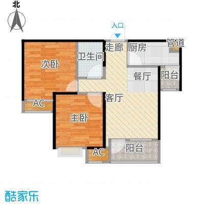 �阳新城两室两厅一卫一厨90.00平米户型