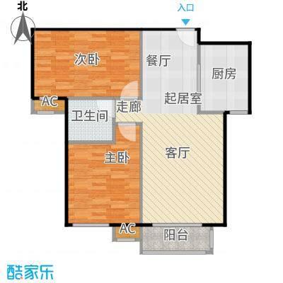鼎盛新城B户型两室两厅一卫户型2室2厅1卫