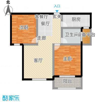 国华天玺88.00㎡F户型2室2厅1卫
