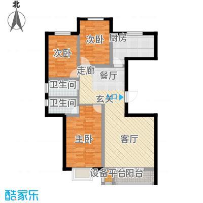 金港花园124.88㎡15#G1户型 3室2厅2卫 124.88平户型3室2厅2卫