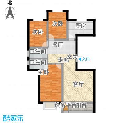 金港花园117.27㎡15#G1户型 3室2厅2卫 117.27平户型3室2厅2卫