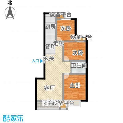金港花园106.95㎡13#G2户型 3室2厅1卫 106.95平户型3室2厅1卫
