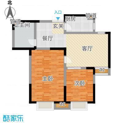 彩凤山城观邸83.00㎡A户型2室2厅1卫