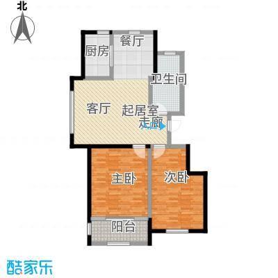威高花园97.00㎡悦景台三期户型2室2厅1卫