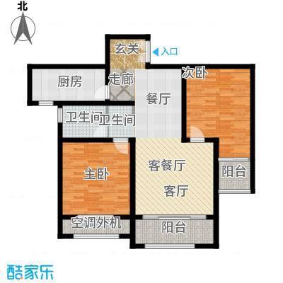 左岸尚海湾108.00㎡1/3号楼 A户型2室2厅1卫