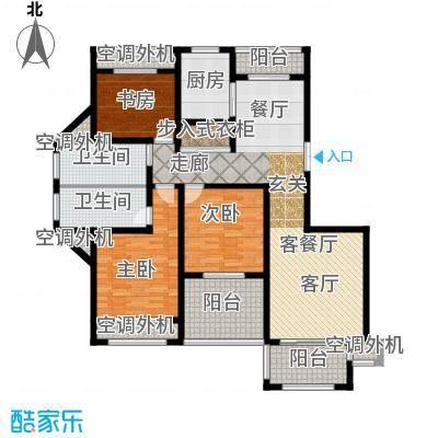 左岸尚海湾156.00㎡11#A户型3室2厅2卫