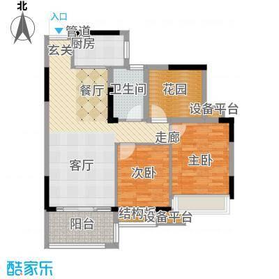 惠州半山名苑76.80㎡小腕洋房A户型2室2厅1卫1厨 76.80㎡户型2室2厅1卫