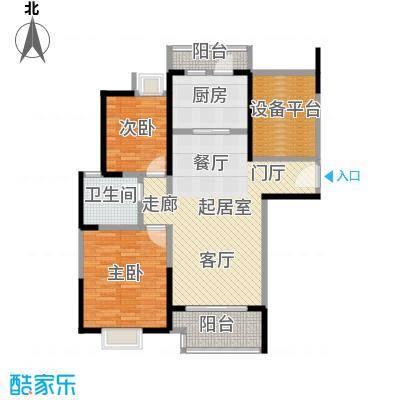 可逸兰亭93.00㎡领悦 2+1房户型3室2厅1卫