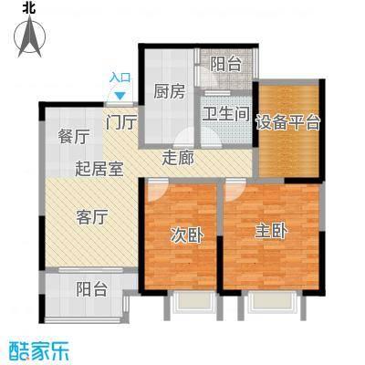 可逸兰亭91.00㎡尚悦 2+1房户型3室2厅1卫