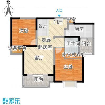 可逸兰亭75.00㎡可逸兰亭一期3号楼E2户型1室2厅1卫1厨 75.00平米户型1室2厅1卫