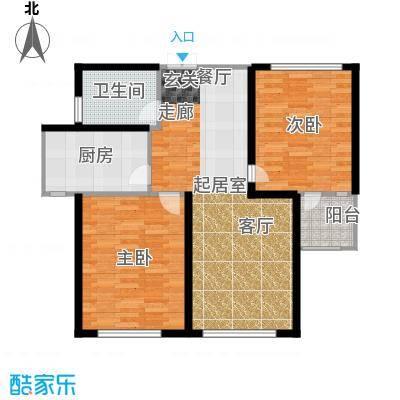 中科苑15#B2户型 两房两厅户型2室1厅1卫