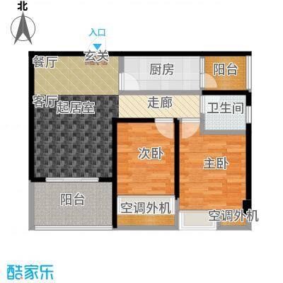 清泉城市广场8,9栋02户型2室2厅1卫