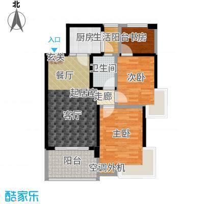 清泉城市广场户型3室1卫1厨