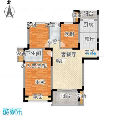 中州国际花园126.00㎡C1户型 三代同堂宜居系 三室两厅两卫户型