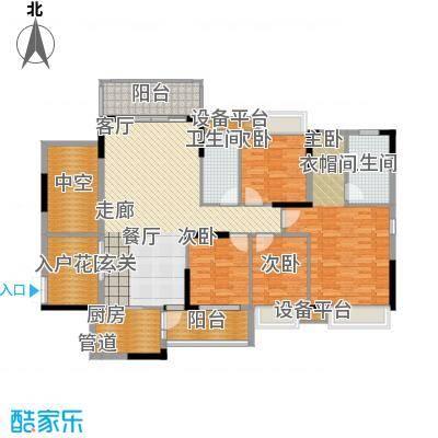 惠州半山名苑139.70㎡小腕洋房D户型4室2厅2卫1厨 139.70㎡户型4室2厅2卫