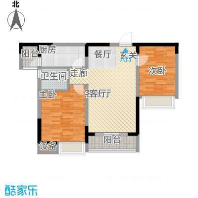 中州国际花园79.00㎡C3户型 两人甜蜜乐居系 两房两厅一卫户型