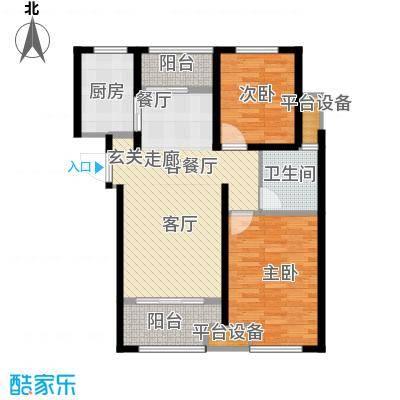 鑫苑景城户型2室1厅1卫1厨