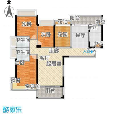 太阳湾139.56㎡三房二厅二卫户型3室2厅2卫