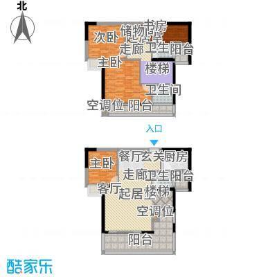 太阳湾152.64㎡三房两厅两卫户型