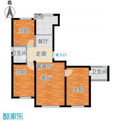 万家翔悦126.84㎡D-1户型3室2厅2卫