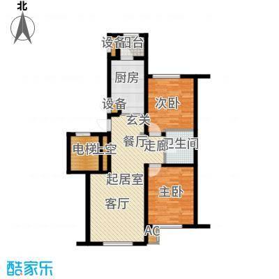 伟峰东樾97.00㎡高层C2户型2室2厅1卫QQ